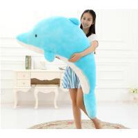 可爱小海豚毛绒玩具公仔布娃娃玩偶抱枕大号创意圣诞节礼物送女生