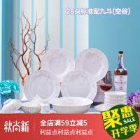 碗碟套�b日式碗碟套�b28�^56景德�餐具陶瓷器骨瓷�n式微波家用碗筷碗�P子�M合