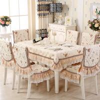 餐桌布椅套椅垫套装桌布欧式长方形餐桌椅子套罩家用凳子套定制 姜黄色 富贵花开中式 6座6靠加