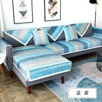 家居日用防滑沙发垫布艺北欧简约沙发套罩四季通用沙发巾全盖坐垫垫子