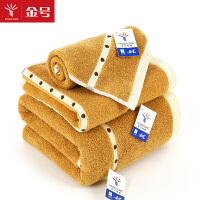 金号专柜正品纯棉三件套毛巾(4120)方巾(4620)浴巾(4320)组合纯棉素色柔软吸水馈赠佳品