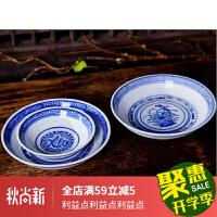 仿瓷盘子老式仿古2.5寸4寸5醋碟味碟小菜碟餐具青花瓷玲珑碟子 5.5寸 10个