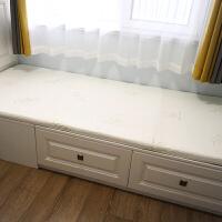 榻榻米床垫定做尺寸定制记忆棉单人双人床2.2米床坐垫订制