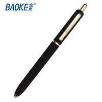 宝克PC1901按动中性笔签字笔1.0mm 黑色 办公用品