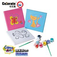 卡乐淘儿童涂色画框套装水粉水彩填色画宝宝涂鸦画框卡通水彩颜料