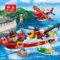 【小颗粒】邦宝益智教育创意拼插积木玩具消防系列水上救援7112