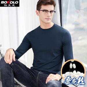 伯克龙 男士条纹圆领短袖T恤  男装2018新款棉质青中年修身半袖t恤衫Z7922