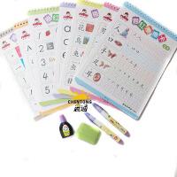 魔笔小良7本描红擦擦卡 练字套装 练字板 儿童练字板1-6年级