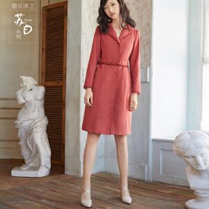 烟花烫2018春新款女装气质简约显瘦中长风衣外套 渝卿