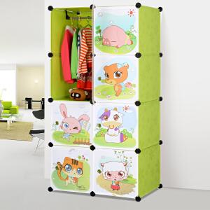 亚思特 卡通衣柜简易魔片衣柜组合塑料树脂组装衣橱 衣柜A3008