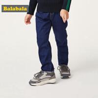 巴拉巴拉童装男童牛仔裤儿童裤子秋装2019新款宝宝长裤休闲直筒裤