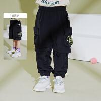 迷你巴拉巴拉儿童长裤2021春装男童可拆卸两穿柔软透气工装裤长裤