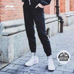 李宁卫裤女士训练系列秋季长裤收口针织运动裤AKLL296