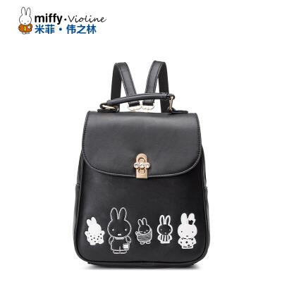 Miffy米菲 2016新品双肩包女韩版学院风休闲背包卡通时尚书包包潮