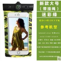 潮流时尚手机防水袋温泉潜水手机套小米苹果6s 6plus华为手机袋游泳防水套