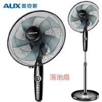 AUX奥克斯 落地扇 电风扇FS-40-A1604 落地扇 3档风速 1小时定时