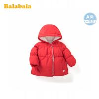 巴拉巴拉宝宝棉服女童棉衣婴儿冬装棉袄2019新款加绒保暖连帽外套
