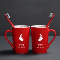 结婚漱口杯一对陶瓷牙缸情侣牙杯洗漱杯子套装刻字红色牙杯定制家居日用生活日用浴室用品