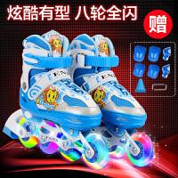 【部分商品每满400减50元】ENPEX乐士溜冰鞋MS170八轮全闪光轮滑鞋卡通旱冰鞋 PU轮可调尺码 送护具