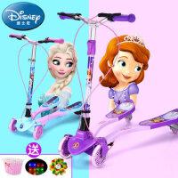 迪士尼儿童滑板车四轮蛙式剪刀车女童3-12岁6小孩双脚8男孩4女孩2