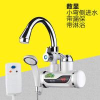 电热水龙头即热式快速加热厨房宝热水器