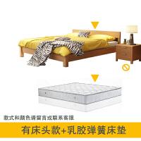 20190403044456172北欧实木床矮床日式榻榻米床经济型床架简约小户型无床头床双人床 有床头款+乳胶弹簧床垫