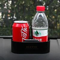 日本YAC 车载仪表台杯架 汽车用饮料 车载水杯支架 车用置物盒