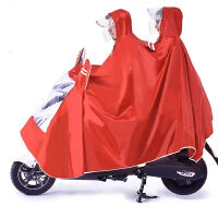 雨衣电动车摩托车电瓶车雨披 骑行单人双人加大加厚遮脚男女士雨衣