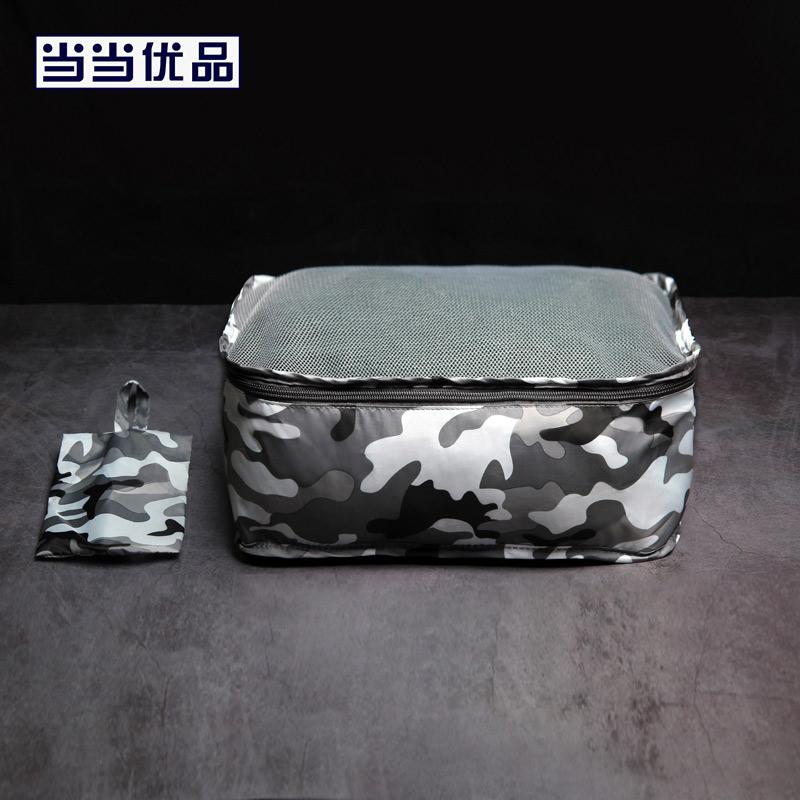 当当优品 便携迷彩旅行收纳袋 当当自营 柔软可折叠 防水单层设计 双向顺畅拉链 喷漆工艺 美观时尚