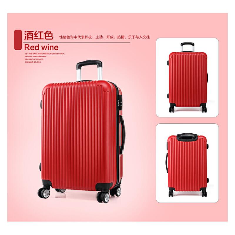 拉杆箱万向轮20寸登机密码箱男女学生旅行箱24寸行李箱26寸皮箱 发货周期:一般在付款后2-90天左右发货,具体发货时间请以与客服协商的时间为准
