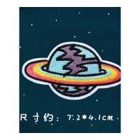 装饰贴布帖 宇宙航空航空星球闪电火箭衣服花徽章全刺绣恒星行星星 W111