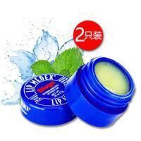 美国Blistex碧唇小蓝罐润唇膏 保湿滋润补水修护唇膏7g两只装