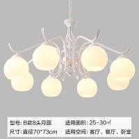 照明欧式美式吊灯铁艺术复古客厅卧室餐厅地中海现代简约大气具