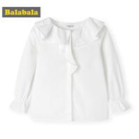 【3.5折价:48.97】巴拉巴拉女童洋气白衬衫宝宝衬衣秋装新款儿童上衣纯棉内搭女