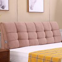 床头大靠垫双人床靠包床靠垫软包床头套榻榻米靠背枕实木床头靠枕