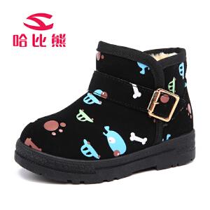 哈比熊童鞋冬季儿童新款女童鞋男童鞋彩色时尚耐脏防水儿童雪地靴