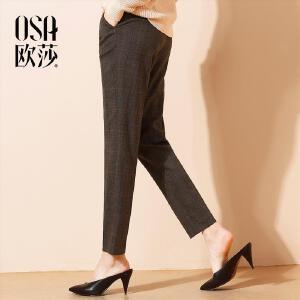 OSA欧莎2017冬装新款女装复古气质休闲长裤D52008