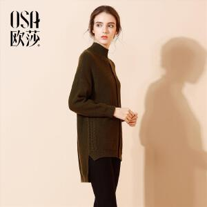 OSA欧莎2017冬装新款女装纯色舒适套头针织衫