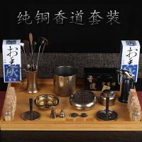 纯铜香薰炉入门檀香炉茶道盘香炉香篆炉香具用具工具香道套装家用