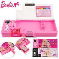 芭比文具盒女 小学生笔盒公主铅笔盒多功能 女生儿童学习用品女童A111163