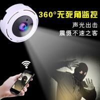 移路通 M2智能微型摄像机摄像头手机家用网络无线wifi监控远程