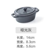 炖盅碗 带盖哑光陶瓷双耳烘焙烤碗盘简约�h饭布丁汤碗创意蒸蛋炖汤盅家用饭碗 餐具