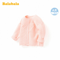 【5折价:74.95】巴拉巴拉女童毛衣婴儿打底衣宝宝线衣针织衫2020新款外穿小开衫女