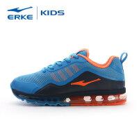 【3件3折到手价:101.7元】鸿星尔克(ERKE)童鞋 儿童运动鞋 全掌气垫鞋 男童缓震跑步鞋