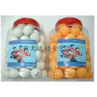 正品乒乓球道勃尔一星乒乓球1星球训练球红双喜监制罐装60只40MM
