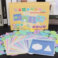 儿童开发大脑益智力早教玩具2-3-4-5-6岁男女孩子七巧板拼图拼板