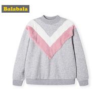 巴拉巴拉女童打底衫儿童T恤长袖2019新款秋冬中大童时尚甜美加绒
