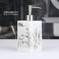 欧大理石酒店洗手液瓶子按压欧式乳液洗发沐浴露洗手液树脂分装瓶
