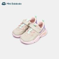迷你巴拉巴拉儿童运动鞋2021春款男童女童时尚透气软底耐磨老爹鞋