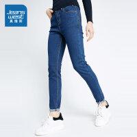[超级大牌日每满299-150]真维斯女装 冬装 中腰紧身牛仔裤
